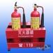 南京3公斤二氧化碳灭火器销售,批发