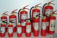 南京消防器材厂家,南京灭火器批发销售