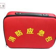 南京消防器材批发销售,应急包批发销售图片
