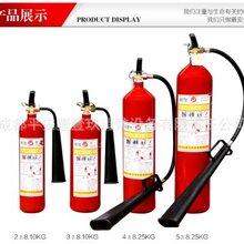 南京消防器材年检维修,灭火器维修年检