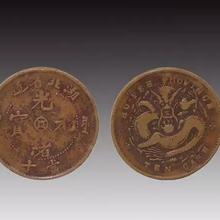 华豫之门铜币鉴宝价格,华豫之门铜币鉴宝介绍图片