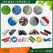 高弹TPE专用料,100%环保无毒,厂家直供,性能优越,价格合理,欢迎定制!