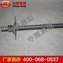 螺纹钢锚杆价格螺纹钢锚杆厂家螺纹钢锚杆型号