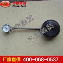 锚杆测力计价格锚杆测力计厂家锚杆测力计型号
