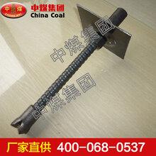 自进式锚杆厂家自进式锚杆价格自进式锚杆型号