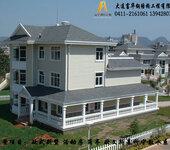 轻钢别墅,集成房屋,钢木别墅,富华高品质。
