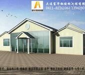 轻钢别墅,欧式别墅搭建,农村房改房工程。