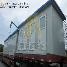 焦作移动厕所厂家河南环保厕所厂家富华高品质房屋产品图片