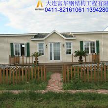 移动别墅木屋,木屋别墅房,欧式移动木屋别墅制造商