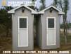 葫芦岛旅游区生态厕所哪里可以买到
