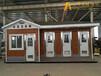 丹東鋼結構環保廁所,遼寧移動廁所,富華集城品牌房屋產品