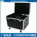 珠三角厂家批发航空箱定做各种规格杂物箱线材箱航空机箱