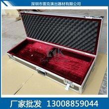 深圳带玻璃吉他箱玻璃吉他航空箱吉他航空箱价格吉他航空箱生产图片