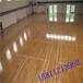 保山运动木地板厂家保山篮球场地板材料保山运动木地板价格