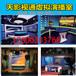 北京厂家供应工业品»广电网»视频制作设备»虚拟演播室真三维演播室系统抠像虚拟演播室360体育讲解直播演播室工程