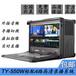 供应北京高清摄像机视频切换台切换台多机位直播TY-550W便携式导播录播台4通道录播机
