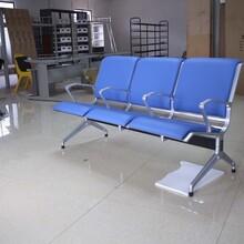 等候椅、排椅、公共座椅、金属座椅、银行座椅