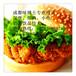 四川汉堡、炸鸡原料供应,四川汉堡店、小吃店原料供应,四川奶茶原料供应