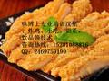 四川汉堡店原料配送,四川快餐店原料供应,四川小吃店原料供应图片