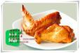 四川自贡汉堡炸鸡原料供应,自贡奶茶饮品原料供应可学习技术