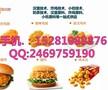 四川汉堡店原料供应,四川奶茶店原料供应,四川炸鸡小吃快餐原料供应图片