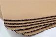 厂家批发二层牛皮瓦楞纸黄色家具包装材料纸皮