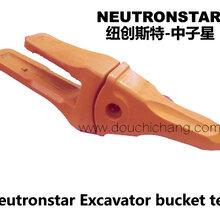 小松400齿座中子星斗齿厂家供应挖掘机斗齿专用齿座pc400齿根高耐磨高品质质优价廉图片