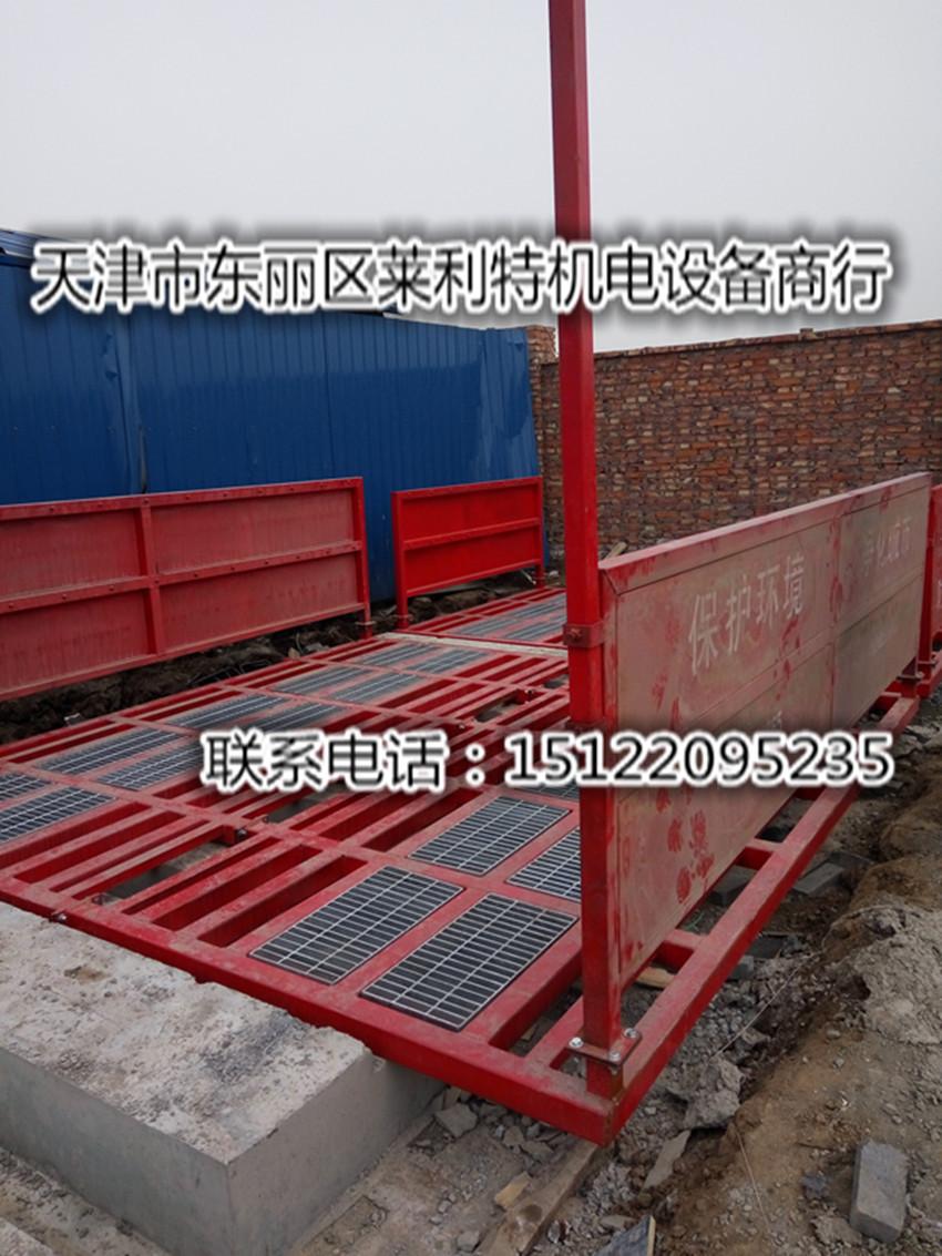 北京香河广阳工地洗轮机渣土车洗轮机厂家