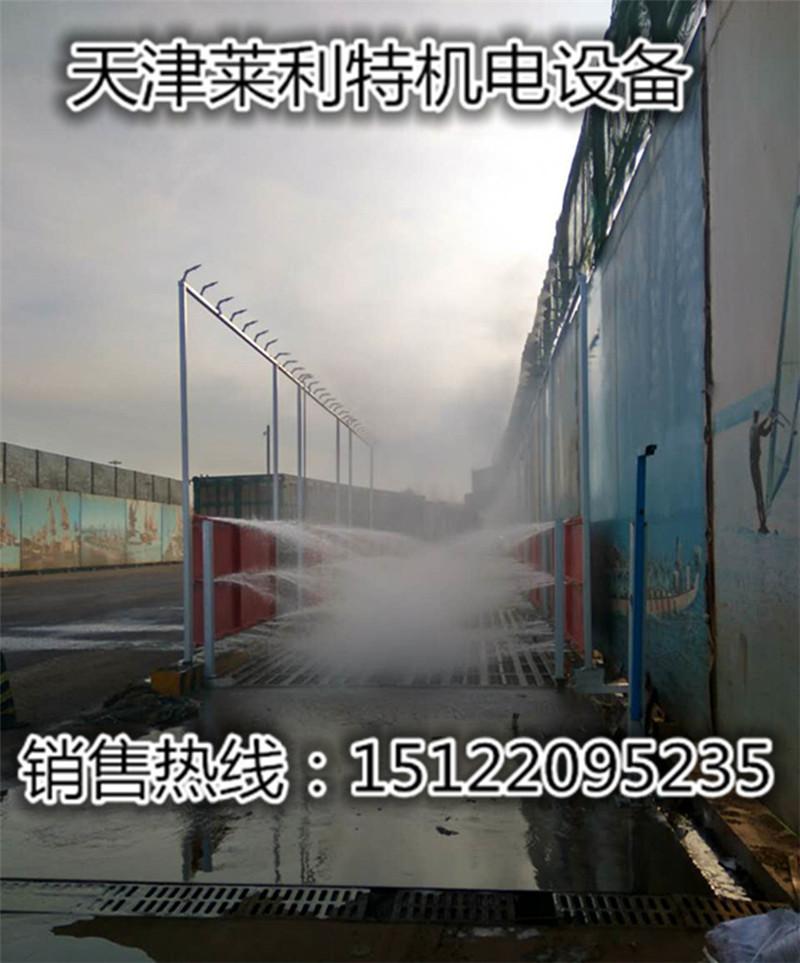 北京朝阳崇文工地洗轮机工地洗车平台专业快速