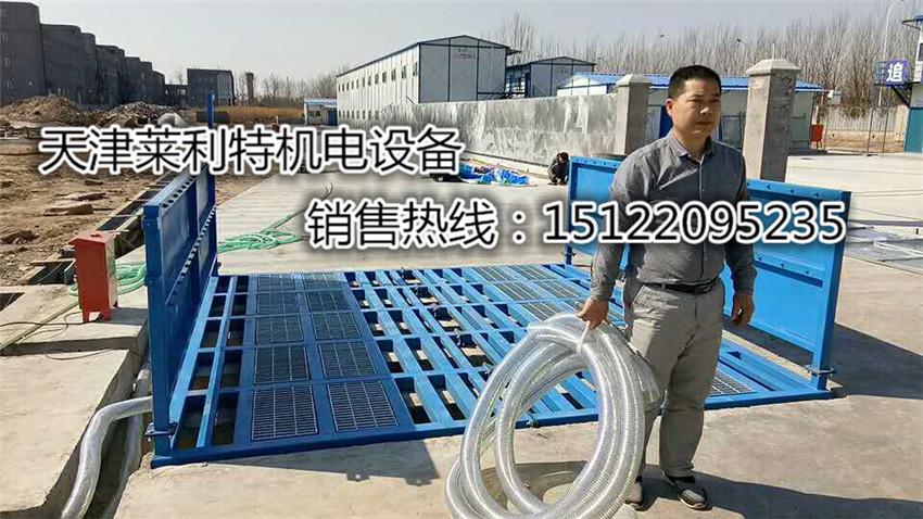 北京昌平怀柔工地洗轮机基坑式洗轮机行业领先