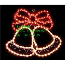 户外景观灯-过街灯-LED风铃