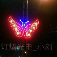 灯杆蝴蝶造型灯户外蝴蝶造型灯