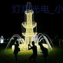 商业流水喷池造型灯