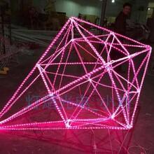 3D南非钻石造型灯梦幻时空隧道造型灯