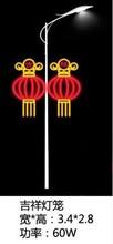 灯笼中国结路灯杆造型灯-街道亮化图案灯-街道照明景观灯