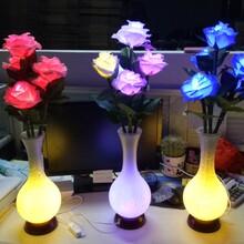 浪漫情人节玫瑰花壁灯-玫瑰花瓶灯玫瑰花光纤