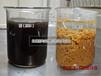 酸洗废水处理絮凝剂