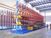 安徽悬臂式货架厂、宿州悬臂式货架厂、合肥悬臂式货架厂、芜湖悬臂式货架厂