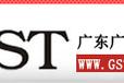 广东电台音乐之声广告投放
