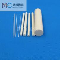 氧化铝陶瓷,氧化锆陶瓷,刚玉陶瓷棒,挤压棒图片