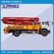 37米小泵车好不好质量可靠安全稳定_响箭重工
