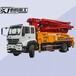 37米混凝土泵车好不好质量可靠安全稳定_响箭重工