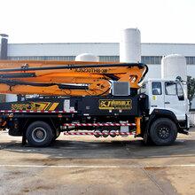 常德响箭重工混凝土泵车38米混凝土泵车性价比最高