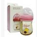 英國進口母嬰用品思丹樂150毫升PPSU平肩奶瓶