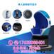 vr体验馆整套游戏体感设备9dvr虚拟现实设备VR整馆方案厂家直销
