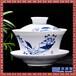 300cc纯白陶瓷盖碗茶杯三才盖碗品茗杯茶碗玉瓷泡茶碗茶道配件