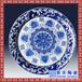 海鲜大盘子自助餐大盘子供应定做陶瓷大菜盘一米大瓷盘