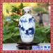 收藏家用酒壶密封婚庆装饰旗袍摆件瓶摆设品艺术创意酒瓶