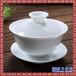 白瓷功夫套装景德镇青花瓷盖碗茶海整套茶艺小茶道家用陶瓷器