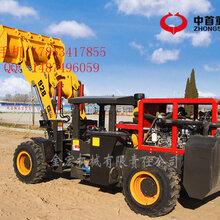 井下裝載機井下鏟車礦用巷道裝載機煤礦專用小型裝載機中首重工圖片